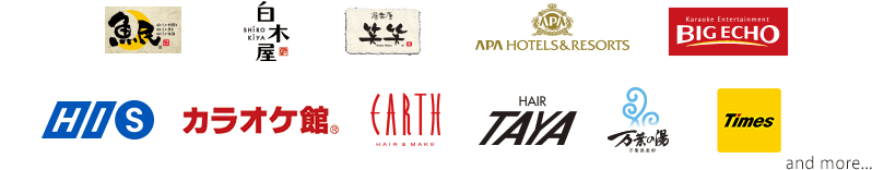 魚民,笑笑,白木屋,SHIDAX,BIG ECHO,H.I.S.,APA HOTELS&RESORTS,EARTH,HAIR TAYA,万葉の湯,Times